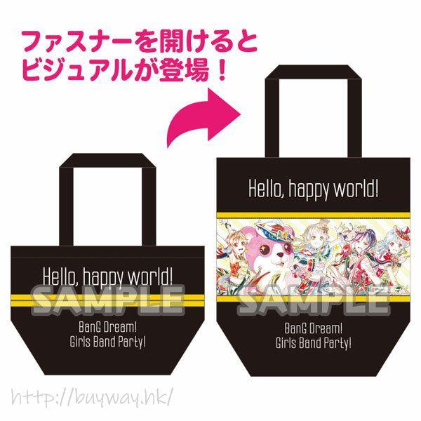 BanG Dream! 「Hello, Happy World!」Ani-Art 變形 袋子 Ani-Art Transform Tote Bag Hello, Happy World!【BanG Dream!】