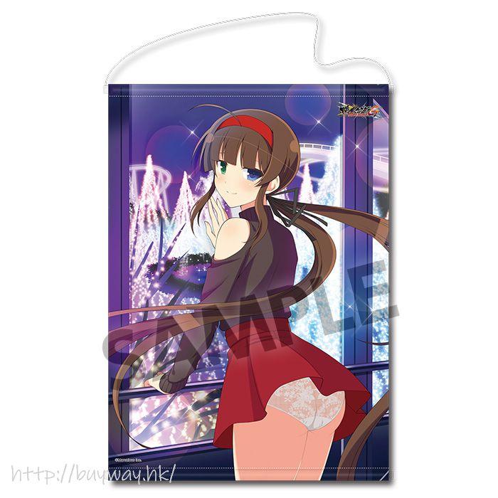 閃亂神樂 「両備」約會 B2 掛布 B2 Tapestry Ryobi Date Ver.【Senran Kagura】