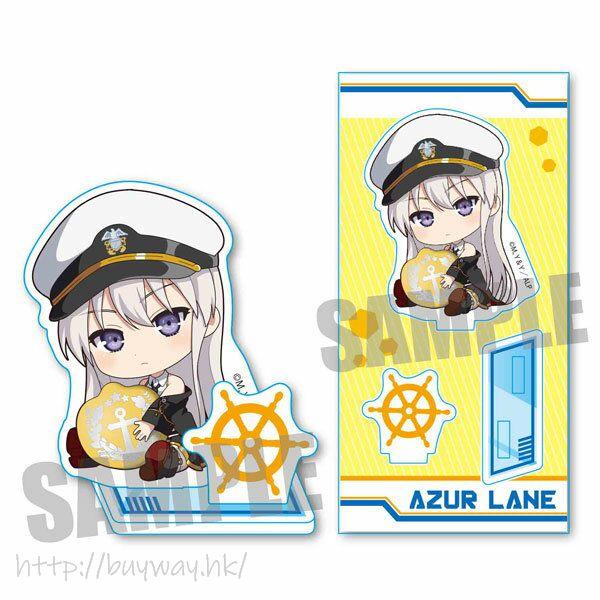碧藍航線 「企業號」抱著最愛 亞克力企牌 Gyugyutto Acrylic Figure Enterprise【Azur Lane】
