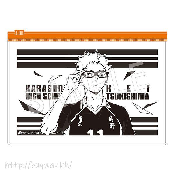 排球少年!! 「月島螢」透明彩圖密實袋 Slider Pouch Kei Tsukishima【Haikyu!!】