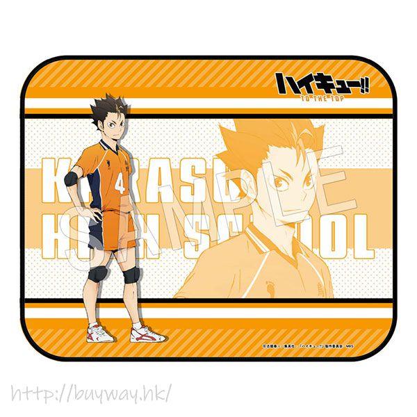 排球少年!! 「西谷夕」毛毯 Blanket Nishinoya Yu【Haikyu!!】