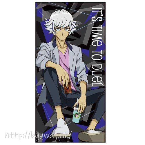 遊戲王 「鴻上了見」120cm 大毛巾 Ryoken Kogami 120cm Big Towel Relax Ver.【Yu-Gi-Oh!】