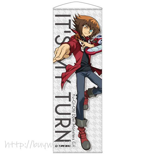 遊戲王 「遊城十代」150cm 掛布 Jaden Yuki 150cm Wall Scroll【Yu-Gi-Oh!】