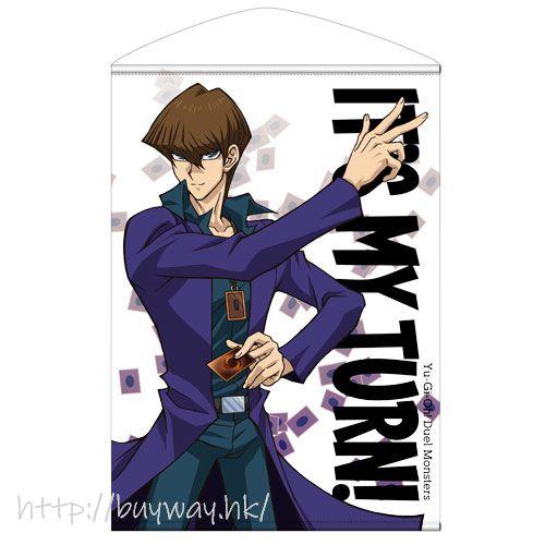遊戲王 「海馬瀨人」決闘者の王国 Ver. B2 掛布 Seto Kaiba Kessensha no Oukoku Ver. B2 Wall Scroll【Yu-Gi-Oh!】