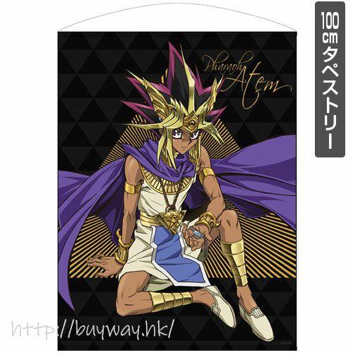 遊戲王 「亞圖姆」法老王 100cm 掛布 Atem Relax Ver. 100cm Wall Scroll【Yu-Gi-Oh!】