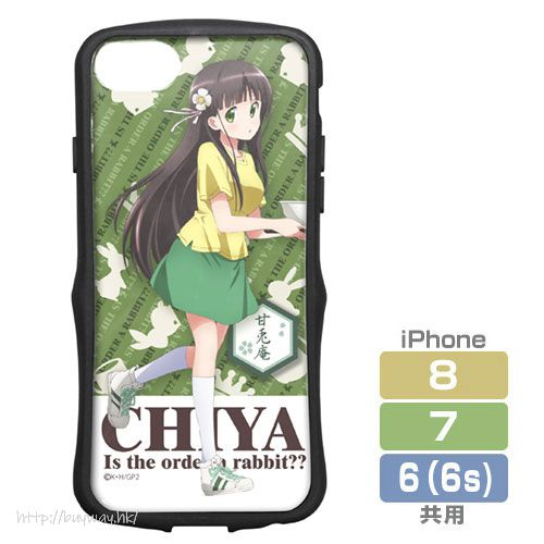 請問您今天要來點兔子嗎? 「宇治松千夜」耐用 TPU iPhone [6, 7, 8] 手機殼 Chiya TPU Bumper iPhone Case [for 6, 7, 8]【Is the Order a Rabbit?】