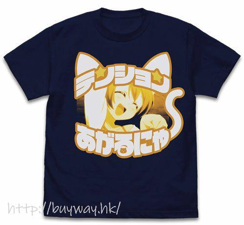 LoveLive! 明星學生妹 (加大)「星空凜」情感 深藍色 T-Shirt Rin Hoshizora Emotional T-Shirt /NAVY-XL【Love Live! School Idol Project】