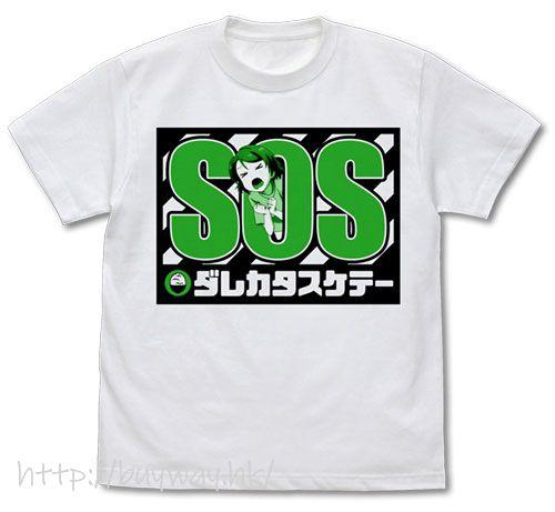 LoveLive! 明星學生妹 (加大)「小泉花陽」情感 白色 T-Shirt Hanayo Koizumi Emotional T-Shirt /WHITE-XL【Love Live! School Idol Project】