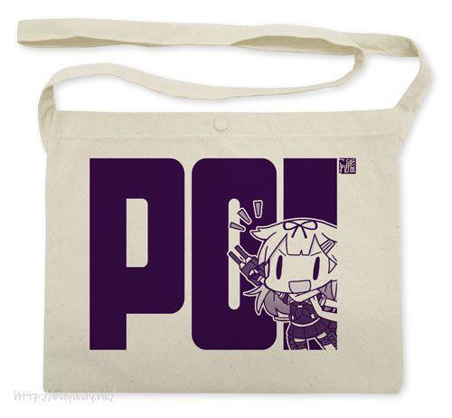 艦隊 Collection -艦Colle- 「夕立」米白 袋子 Yudachi-ppoi Musette Bag /NATURAL【Kantai Collection -KanColle-】