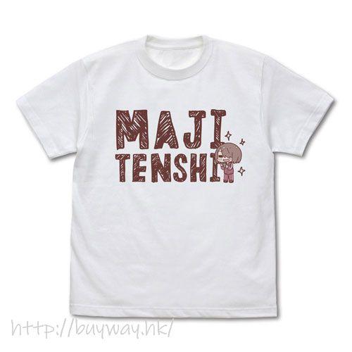"""天使降臨到我身邊! (加大)「星野宮子」マジ天使 白色T-Shirt Miyako's """"Maji Tenshi"""" T-Shirt Ver 2.0/WHITE-XL【Wataten!: An Angel Flew Down to Me】"""