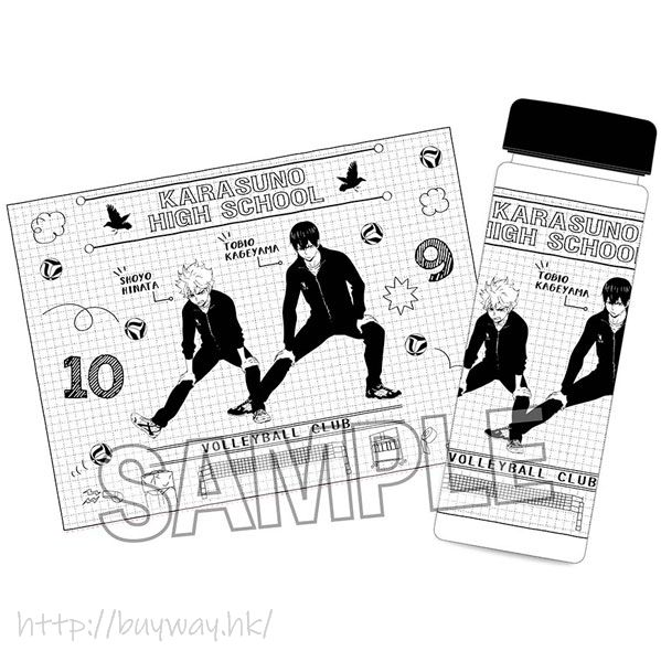 排球少年!! 「日向翔陽 + 影山飛雄」Warming Up!! 透明水樽 Warming Up!! Clear Bottle Hinata Shoyo & Kageyama Tobio【Haikyu!!】