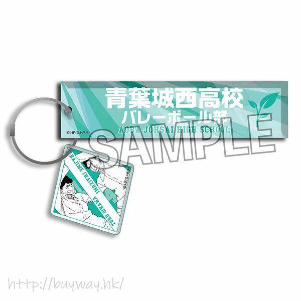 排球少年!! 「及川徹 + 岩泉一」Warming Up!! 亞克力匙扣 Warming Up!! Acrylic Stick Key Chain with Charm Oikawa Toru & Iwaizumi Hajime【Haikyu!!】