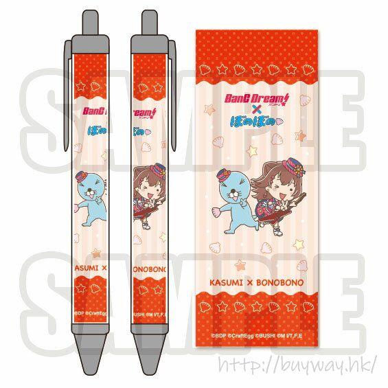 BanG Dream! 「戶山香澄」× 暖暖 原子筆 Bonobono Ballpoint Pen Kasumi Toyama【BanG Dream!】