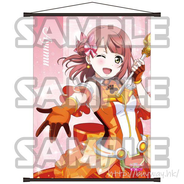 LoveLive! 虹咲學園校園偶像同好會 「上原歩夢」A2 掛布 A2 Wall Scroll vol.1 Ayumu【Love Live! School Idol Festival Perfect Dream Project】