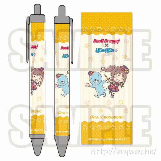 BanG Dream! 「山吹沙綾」× 暖暖 原子筆 Bonobono Ballpoint Pen Saya Yamabuki【BanG Dream!】