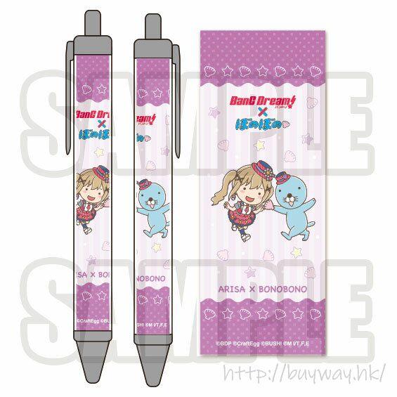 BanG Dream! 「市谷有咲」× 暖暖 原子筆 Bonobono Ballpoint Pen Arisa Ichigaya【BanG Dream!】