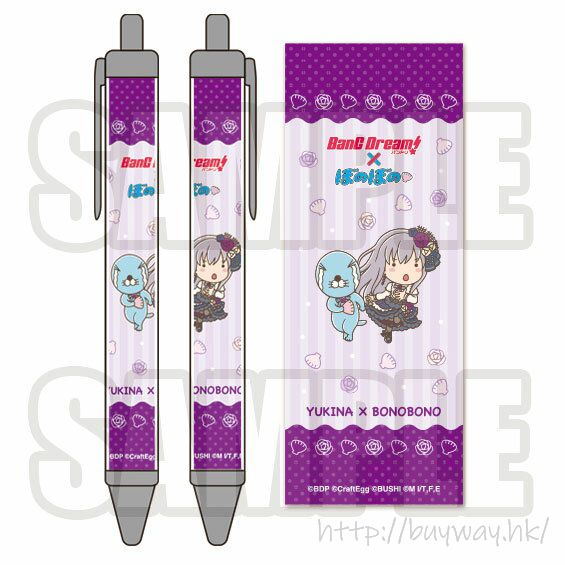 BanG Dream! 「湊友希那」× 暖暖 原子筆 Bonobono Ballpoint Pen Yukina Minato【BanG Dream!】