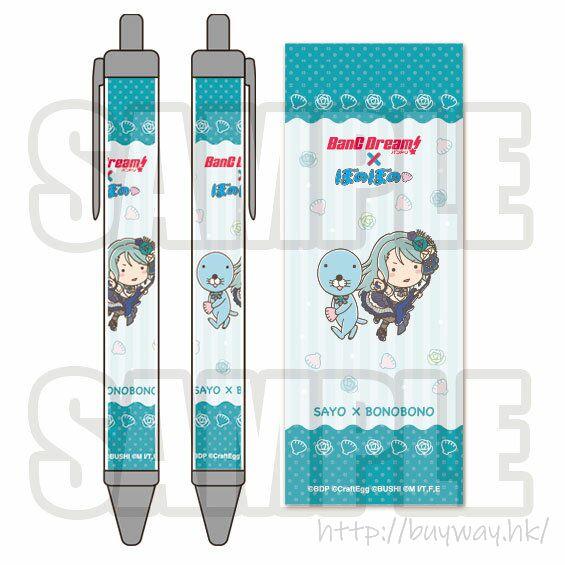 BanG Dream! 「冰川紗夜」× 暖暖 原子筆 Bonobono Ballpoint Pen Sayo Hikawa【BanG Dream!】
