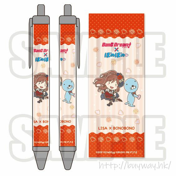 BanG Dream! 「今井莉莎」× 暖暖 原子筆 Bonobono Ballpoint Pen Lisa Imai【BanG Dream!】