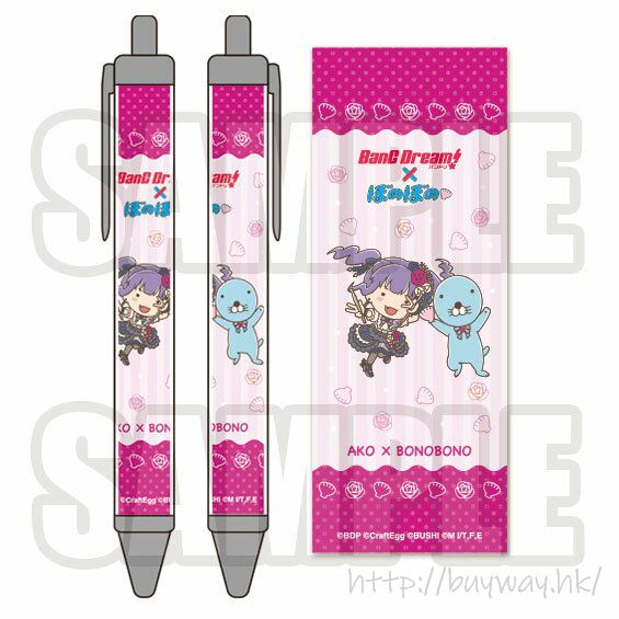 BanG Dream! 「宇田川亞子」× 暖暖 原子筆 Bonobono Ballpoint Pen Ako Udagawa【BanG Dream!】