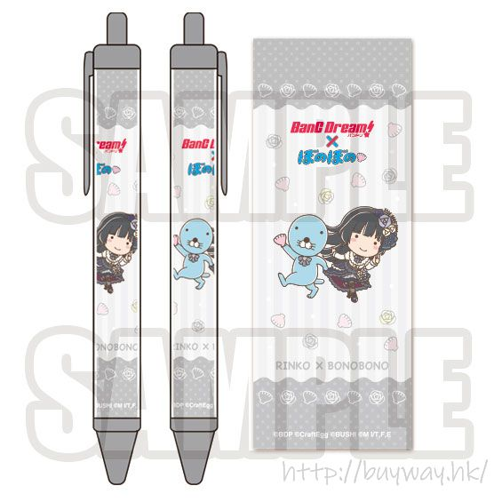 BanG Dream! 「白金燐子」× 暖暖 原子筆 Bonobono Ballpoint Pen Rinko Shirokane【BanG Dream!】