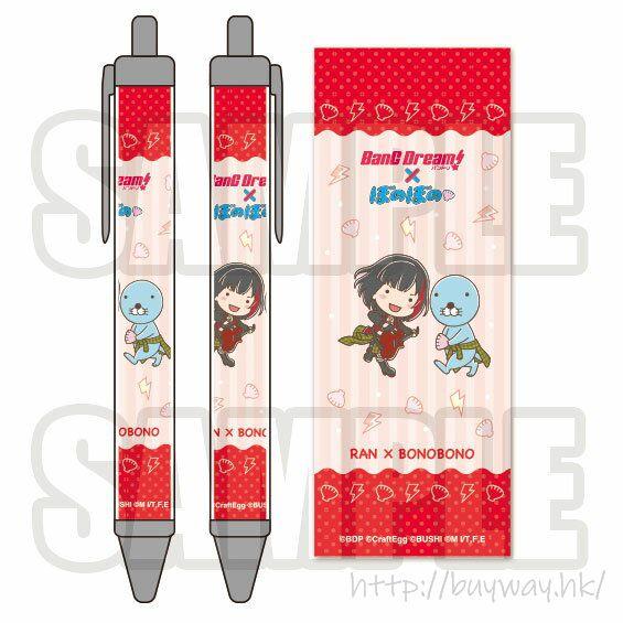 BanG Dream! 「美竹蘭」× 暖暖 原子筆 Bonobono Ballpoint Pen Ran Mitake【BanG Dream!】