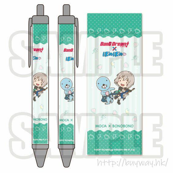 BanG Dream! 「青葉摩卡」× 暖暖 原子筆 Bonobono Ballpoint Pen Moca Aoba【BanG Dream!】