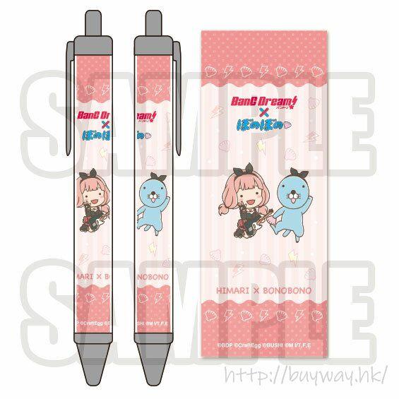 BanG Dream! 「上原緋瑪麗」× 暖暖 原子筆 Bonobono Ballpoint Pen Himari Uehara【BanG Dream!】