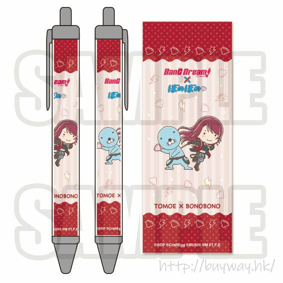 BanG Dream! 「宇田川巴」× 暖暖 原子筆 Bonobono Ballpoint Pen Tomoe Udagawa【BanG Dream!】