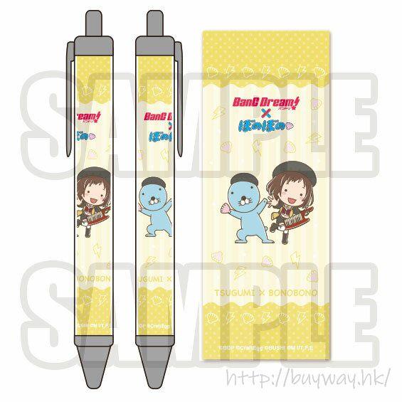 BanG Dream! 「羽澤鶇」× 暖暖 原子筆 Bonobono Ballpoint Pen Tsugumi Hazawa【BanG Dream!】