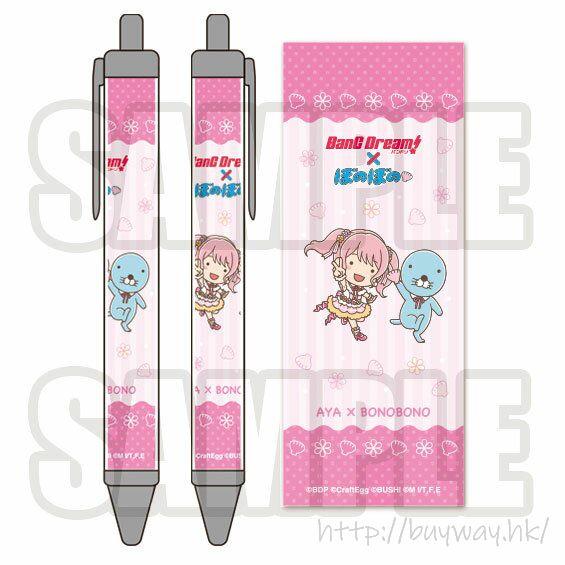 BanG Dream! 「丸山彩」× 暖暖 原子筆 Bonobono Ballpoint Pen Aya Maruyama【BanG Dream!】
