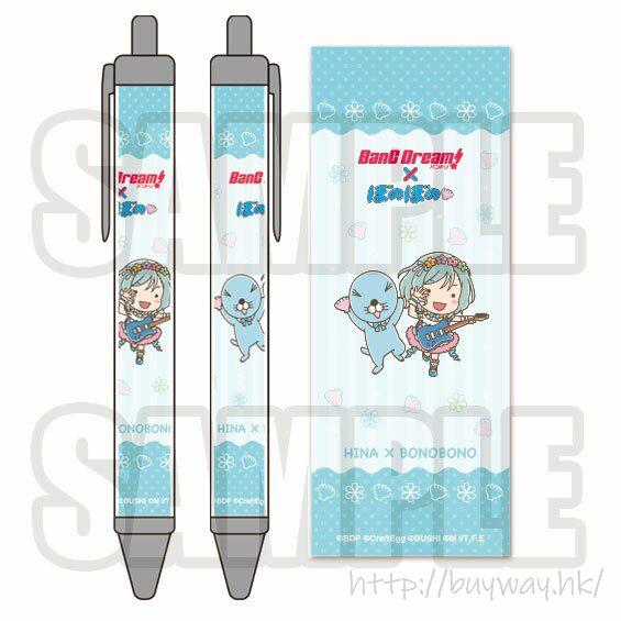 BanG Dream! 「冰川日菜」× 暖暖 原子筆 Bonobono Ballpoint Pen Hina Hikawa【BanG Dream!】