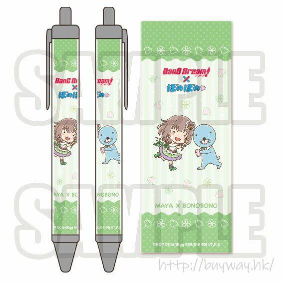 BanG Dream! 「大和麻彌」× 暖暖 原子筆 Bonobono Ballpoint Pen Maya Yamato【BanG Dream!】
