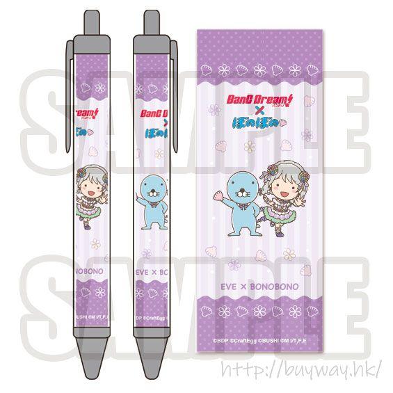 BanG Dream! 「若宮伊芙」× 暖暖 原子筆 Bonobono Ballpoint Pen Eve Wakamiya【BanG Dream!】