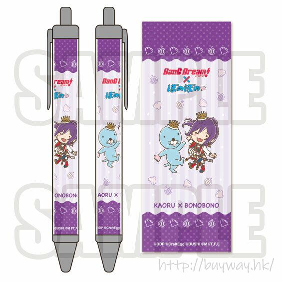 BanG Dream! 「瀨田薰」× 暖暖 原子筆 Bonobono Ballpoint Pen Kaoru Seta【BanG Dream!】