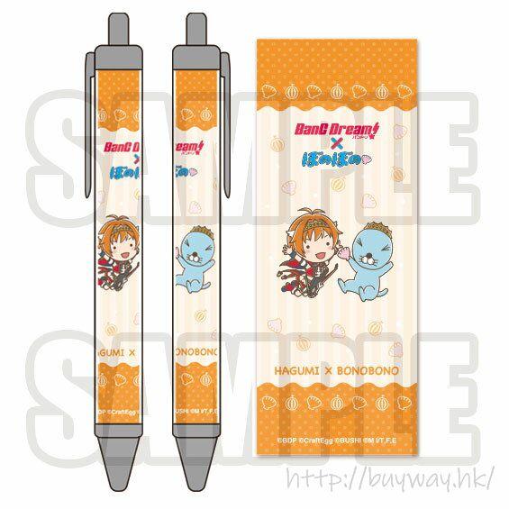 BanG Dream! 「北澤育美」× 暖暖 原子筆 Bonobono Ballpoint Pen Hagumi Kitazawa【BanG Dream!】