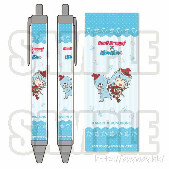 BanG Dream! 「松原花音」× 暖暖 原子筆 Bonobono Ballpoint Pen Kanon Matsubara【BanG Dream!】