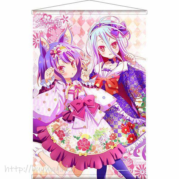 遊戲人生 「白 + 初瀨伊綱」和服小蘿莉 B2 掛布 Japanese Lolita ver. B2 Wall Scroll【No Game No Life】