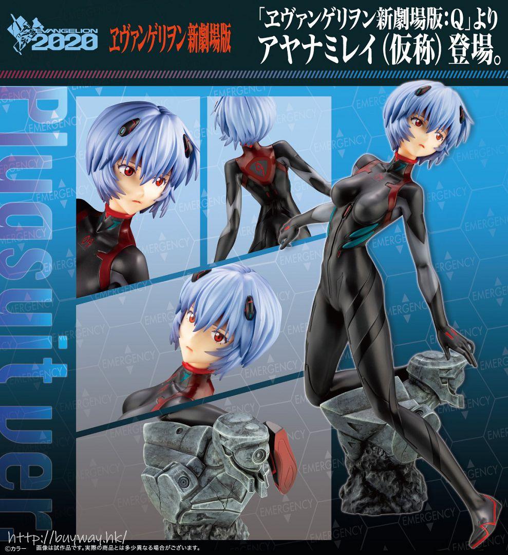 新世紀福音戰士 1/6「アヤナミレイ」(Plugsuit Ver.) 1/6 Ayanami Rei Plugsuit Ver.【Neon Genesis Evangelion】