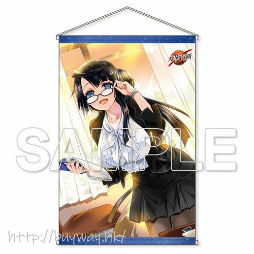 天華百劍 「桑名江」B2 掛布 Kuwana Gou B2 Tapestry【Tenka Hyakken】