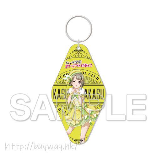 LoveLive! 虹咲學園校園偶像同好會 「中須霞」汽車旅館匙扣 Room Key Type Motel Key Chain Nakasu Kasumi【Love Live! School Idol Festival Perfect Dream Project】