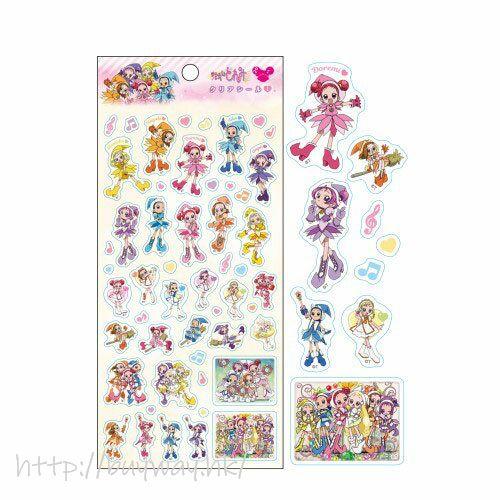 小魔女DoReMi 透明貼紙 (1) Clear Sticker (1)【Ojamajo Doremi】