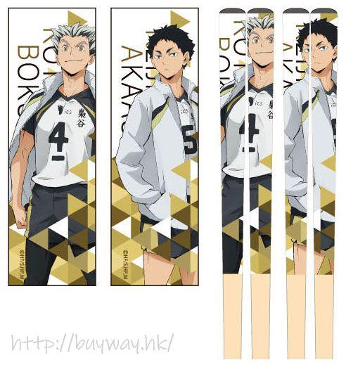 排球少年!! 「木兔光太郎 + 赤葦京治」筷子 (1 套 2 款) My Chopsticks Collection Set 05 Bokuto & Akaashi MSCS【Haikyu!!】