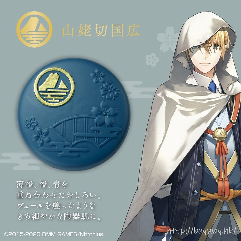 刀劍亂舞-ONLINE- 「山姥切國廣」蜜粉餅 Foundation Yamanbagiri Kunihiro【Touken Ranbu -ONLINE-】