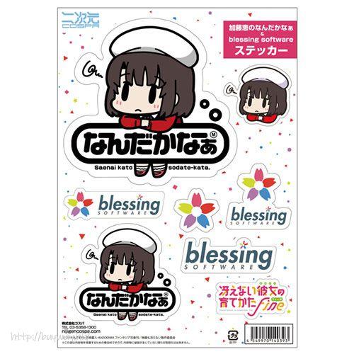 不起眼女主角培育法 「加藤惠」& blessing software 手機貼紙 Megumi Kato's Nanda kana- & blessing software Sticker【Saekano: How to Raise a Boring Girlfriend】