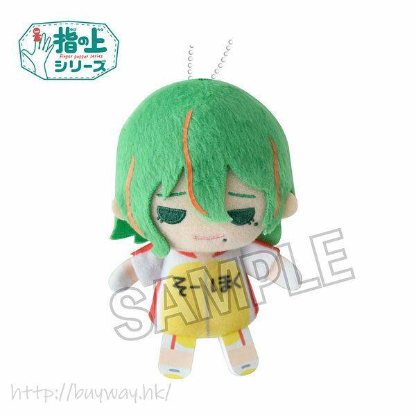 飆速宅男 「卷島裕介」Sanrio 系列 指偶公仔掛飾 Design produced by Sanrio Finger Puppet Series Makishima Yusuke【Yowamushi Pedal GRANDE ROAD】