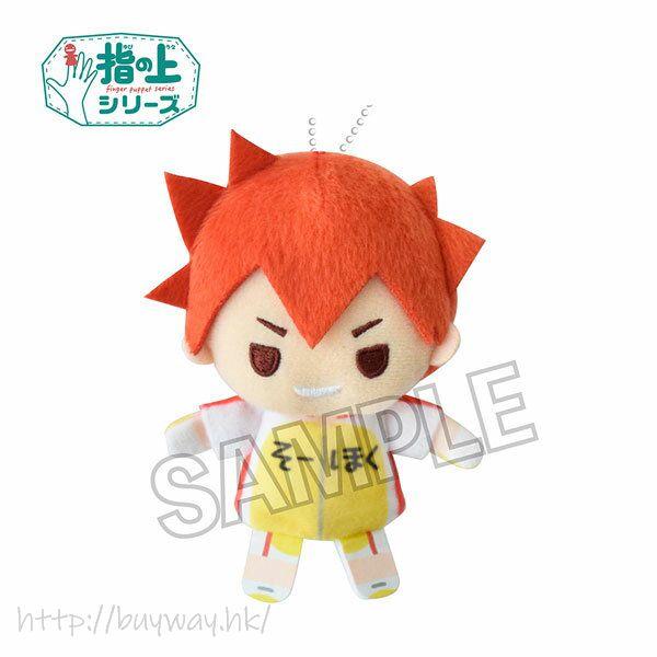 飆速宅男 「鳴子章吉」Sanrio 系列 指偶公仔掛飾 Design produced by Sanrio Finger Puppet Series Naruko Shoukichi【Yowamushi Pedal GRANDE ROAD】