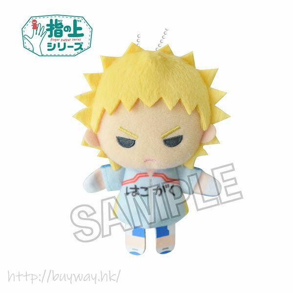 飆速宅男 「福富壽一」Sanrio 系列 指偶公仔掛飾 Design produced by Sanrio Finger Puppet Series Fukutomi Juichi【Yowamushi Pedal GRANDE ROAD】