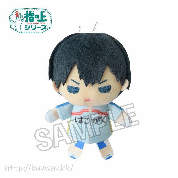 飆速宅男 「荒北靖友」Sanrio 系列 指偶公仔掛飾 Design produced by Sanrio Finger Puppet Series Arakita Yasutomo【Yowamushi Pedal GRANDE ROAD】