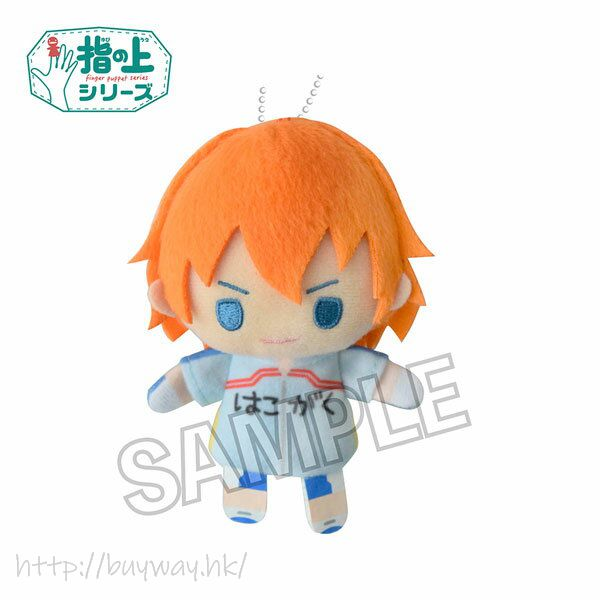 飆速宅男 「新開隼人」Sanrio 系列 指偶公仔掛飾 Design produced by Sanrio Finger Puppet Series Shinkai Hayato【Yowamushi Pedal GRANDE ROAD】